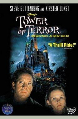 魔法饭店 Tower of Terror (1997)