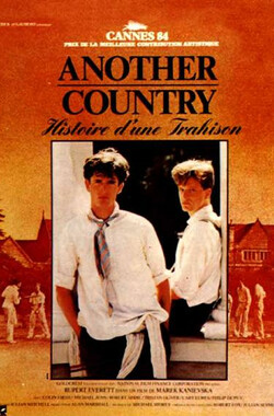 同窗之爱 Another Country (1984)