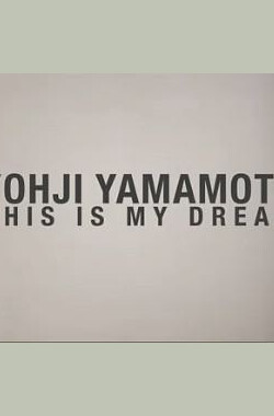 山本耀司:这是我的梦 Yohji Yamamoto: This Is My Dream