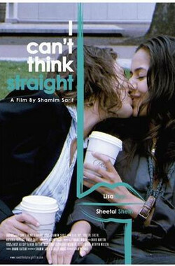 同心难改 I Can't Think Straight (2008)
