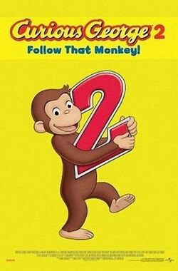 好奇猴乔治2 Curious George 2: Follow That Monkey (2009)