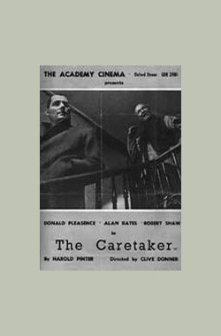 看管人 The Caretaker (1964)