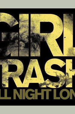 Girltrash: All Night Long (2012)