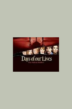 我们的日子 Days of our Lives (1965)