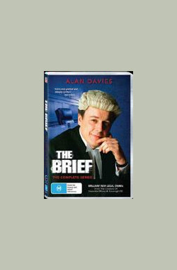 诉讼 The Brief (2004)