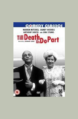 Till Death Us Do Part (1971)