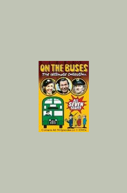 On the Buses (1969)