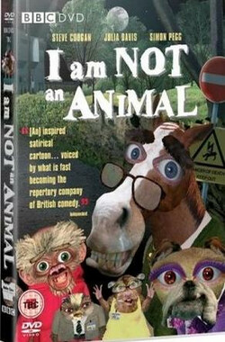 我不是动物 I Am Not an Animal