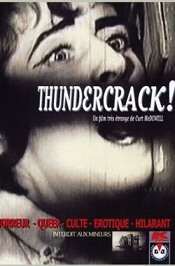 惊天雷 Thundercrack! (1975)