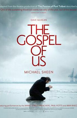 我们的福音 The Gospel of Us (2012)