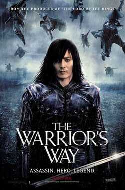 黄沙武士 The Warrior's Way (2011)