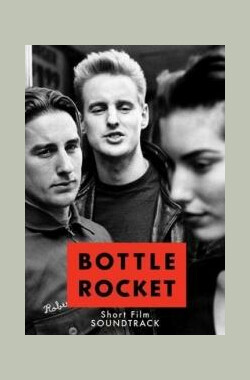 瓶装火箭 Bottle Rocket (1994)