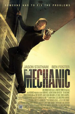 机械师 The Mechanic (2012)
