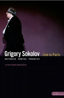 索科洛夫:巴黎现场 Grigory Sokolov - Live in Paris (2002)
