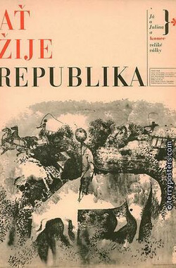 共和国万岁 At' zije Republika (1965)