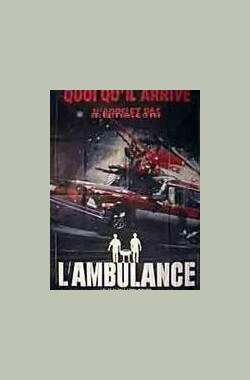 The Ambulance (1984)