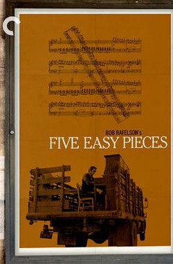 五支歌 Five Easy Pieces (1970)