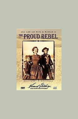 英雄本色 The Proud Rebel (1958)