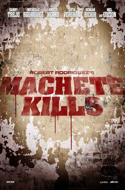 弯刀杀戮 Machete Kills (2013)