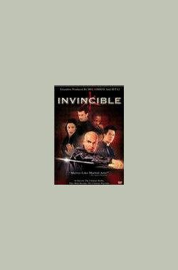 变种元素 Invincible (TV) (2001)