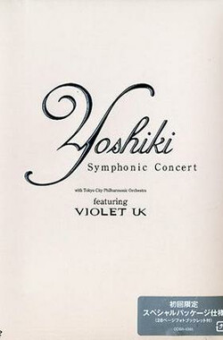 Yoshiki Symphonic Concert 2002 with Tokyo City Philharmonic Orchestra Featuring Violet UK (2005)