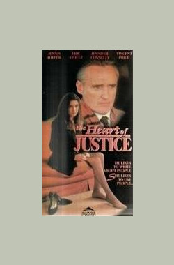 正义之心 The Heart of Justice (1992)
