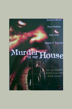 血迹 Murder in My House (2006)