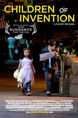 自力更生 Children of Invention (2009)