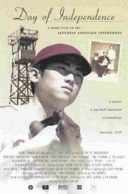 Day of Independence (2004)