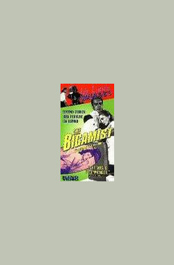 重婚者 The Bigamist (1953)
