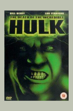 无敌浩克之死 The Death of the Incredible Hulk (1990)