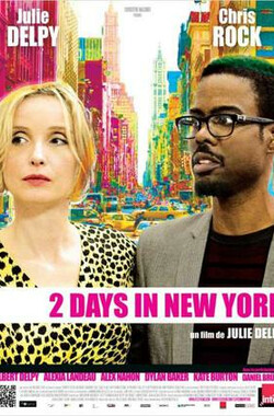 纽约两日情 2 Days in New York (2012)