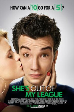 我配不上她 She's Out of My League (2010)