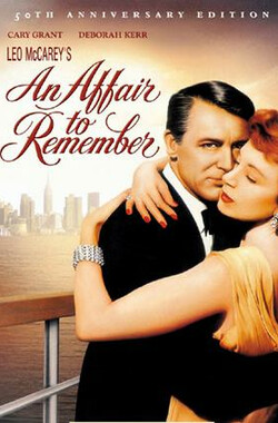 金玉盟 An Affair to Remember (1957)