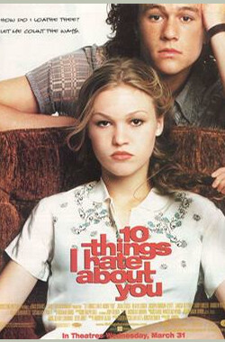 我恨你的十件事 10 Things I Hate About You (1999)
