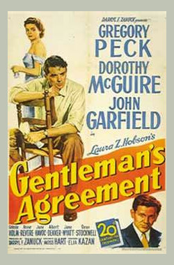 君子协定 Gentleman's Agreement (1947)