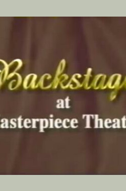 Backstage at Masterpiece Theatre: A 20th Anniversary Special (1991)