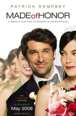 新郎不是我 Made of Honor (2008)