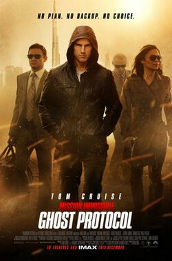 碟中谍4 Mission: Impossible - Ghost Protocol (2012)
