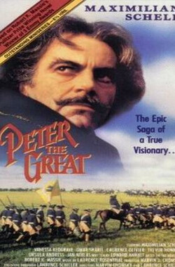 Peter the Great (mini) (1986)