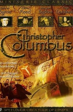 哥伦布传 Christopher Columbus (1985)