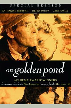 金色池塘 On Golden Pond (1982)