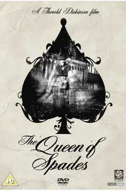 黑桃王后 The Queen of Spades (1949)