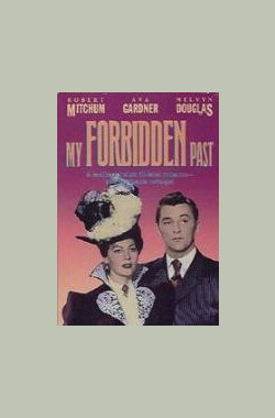 热恋 My Forbidden Past (1951)