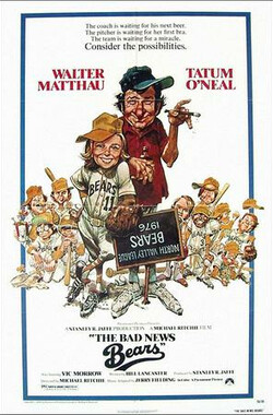 少棒闯天下 The Bad News Bears (1976)