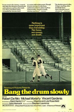 战鼓轻悄 Bang the Drum Slowly (1973)