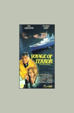 地中海惊魂 Voyage of Terror: The Achille Lauro Affair (1990)
