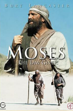 立法者摩西 Moses the Lawgiver (1976)
