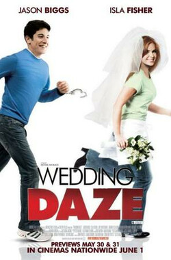 先婚后友 Wedding Daze (2006)