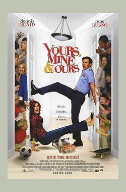 新欢乐满堂 Yours Mine And Ours (2005)